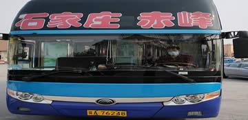 石家庄客运站恢复营运 27条省市际线路恢复