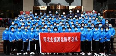 """武汉战""""疫""""66天 河北医疗队交出优异答卷!"""