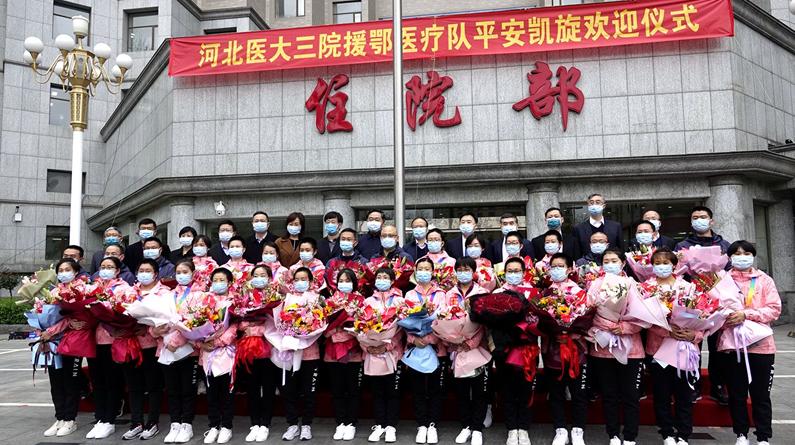 【高清组图】回家团圆!河北医大三院32名支援湖北医务人员结束隔离休养