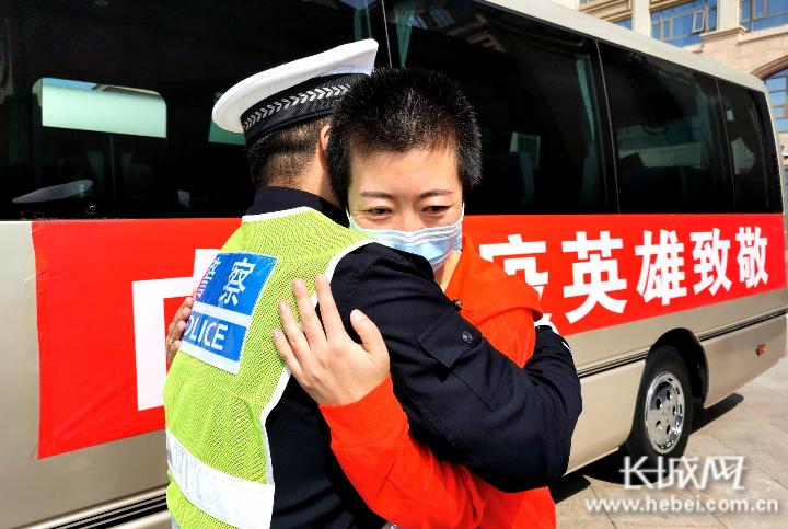 衡水首批58名支援湖北医疗队员结束隔离回家了!