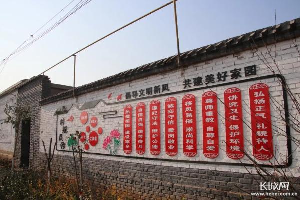 磁县农村环境新变化——既要面子靓 也要里子美