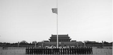 我国首次因重大突发公共卫生事件启动全国性哀悼