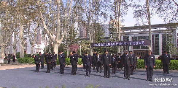 邯郸市举行悼念抗疫烈士和逝世同胞活动