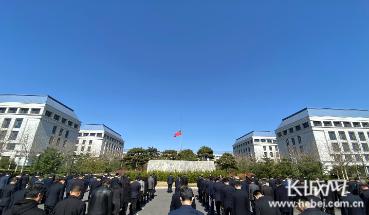 秦皇岛市四大班子领导参加全国性哀悼活动
