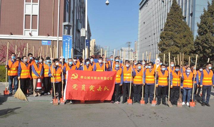 唐山市开启2020年城市防汛备战序幕
