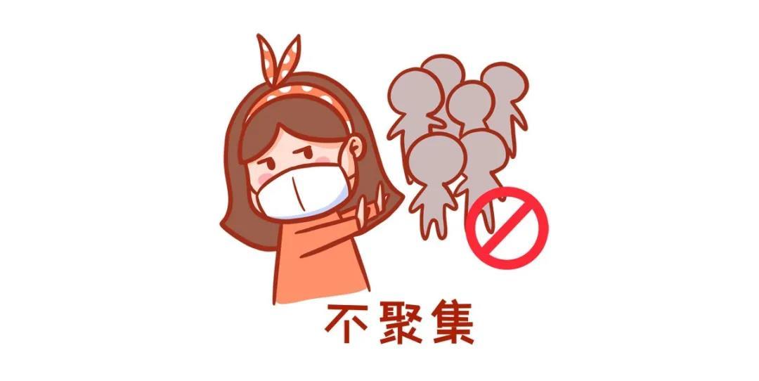 注意!自觉做好防护!河北省疾控中心最新提示来了