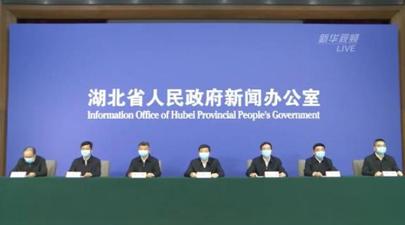 湖北省疫情防控工作4月6日325经典棋牌游戏下载发布会