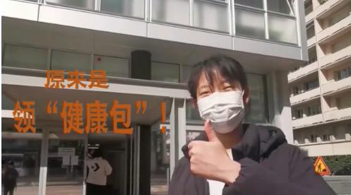 """【微视频】这个小""""包"""",很暖!"""