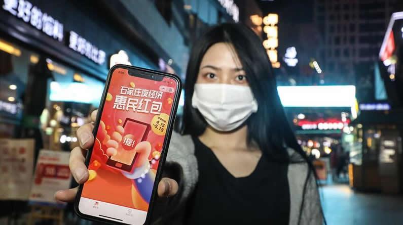 高清组图|石家庄派发50万元惠民红包 政府发钱喊你逛街了!