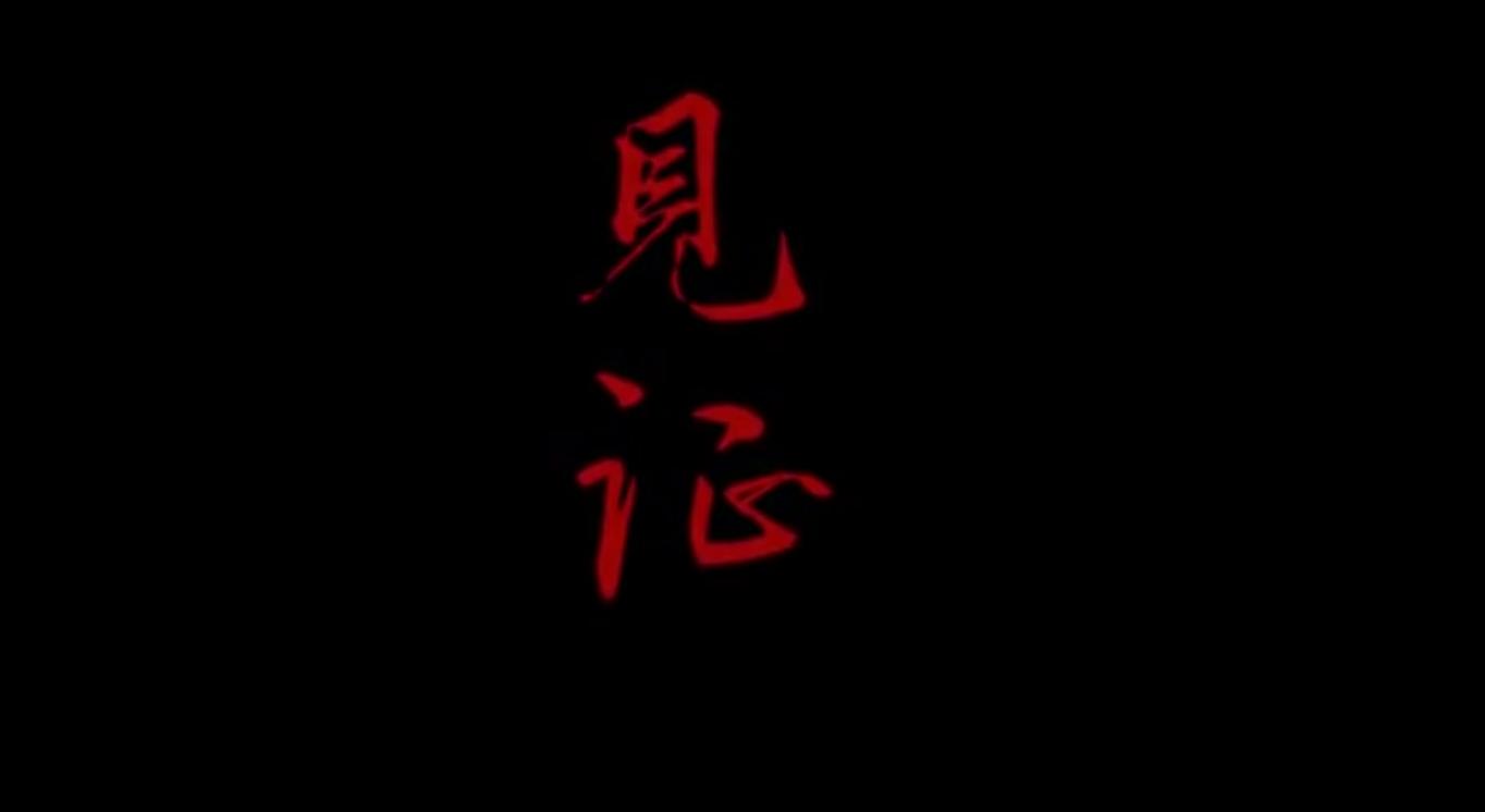 """《见证》完整版来了!中国战""""疫""""英雄影像档案这样诞生"""