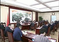 省人大常委會黨組理論學習中心組集體學習會強調 強化公共衛生法治保障 為全省經濟社會發展保駕護航