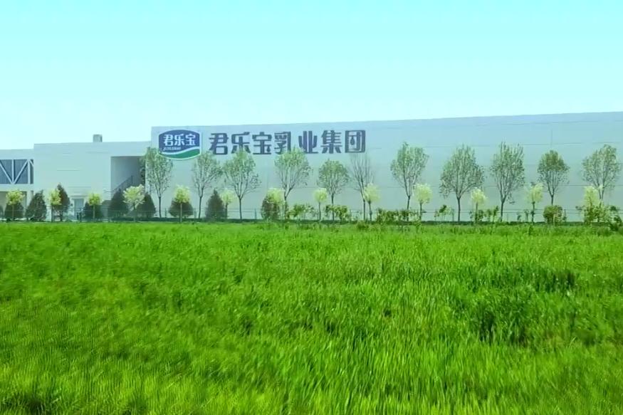 全國版權示范單位君樂寶乳業集團宣傳片