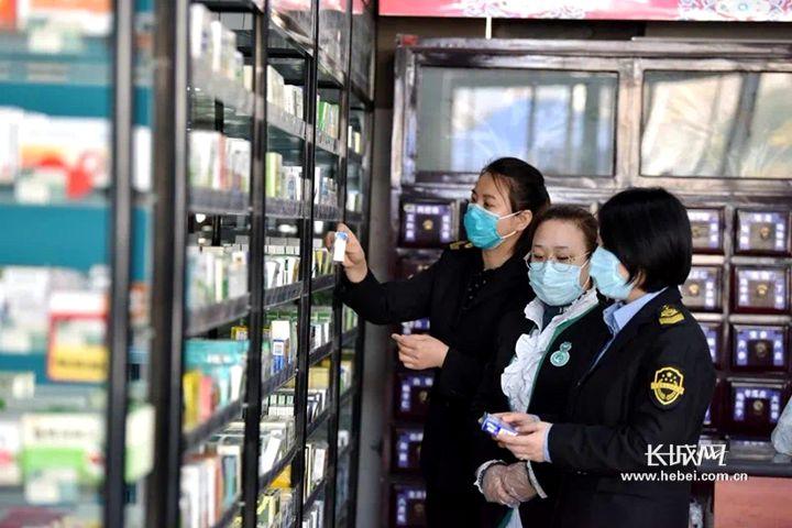 最新!河北公布第七十批防疫期间违法典型案件