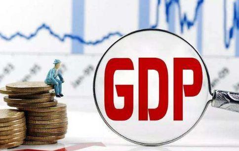 31省份一季度GDP出爐 僅西藏保持正增長