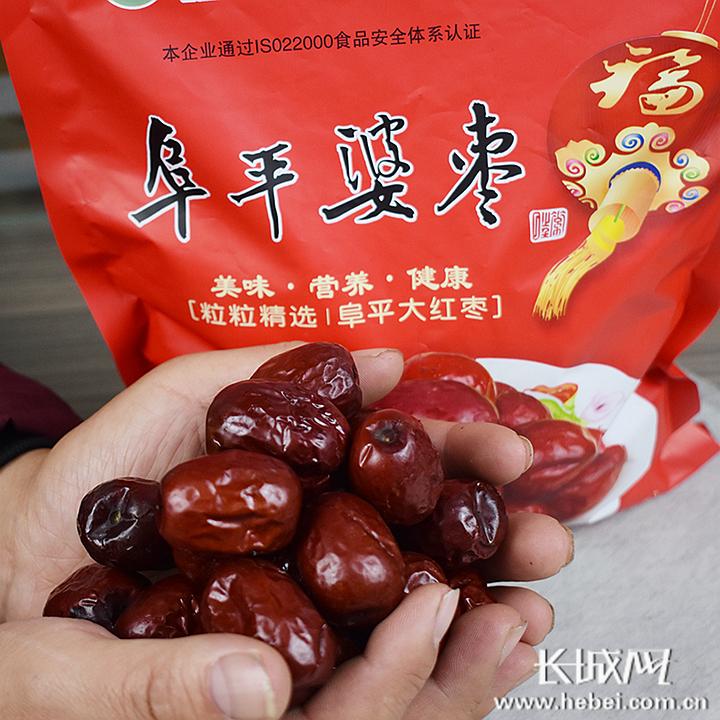 http://njbpz9.cn/baodingjingji/80970.html
