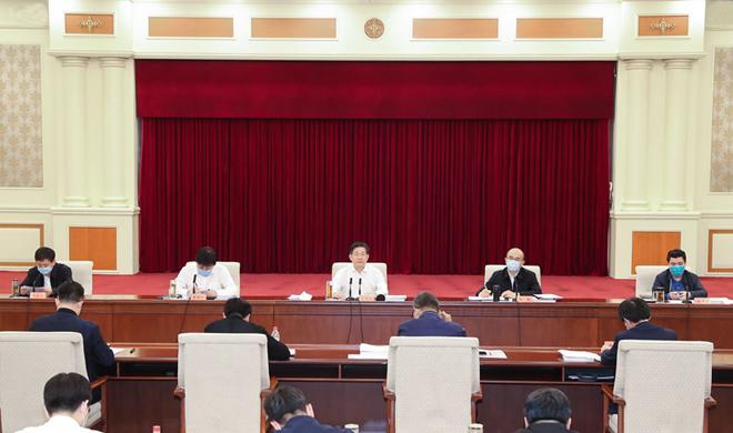 王东峰主持召开外贸和外商投资企业座谈会