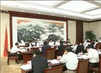 省十三屆人大常委會第十七次會議5月31日召開