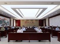 河北省人大常委会机关组织收看十三届全国人大三次会议开幕会直播