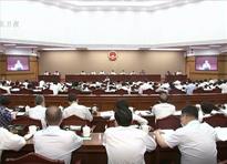 必威体育人大常委会第十七次会议召开