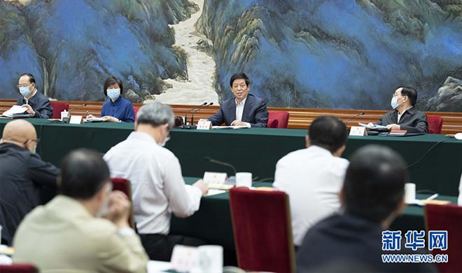 栗戰書在全國人大常委會有關決定和野生動物保護法執法檢查組第一次全體會議上指出 ...