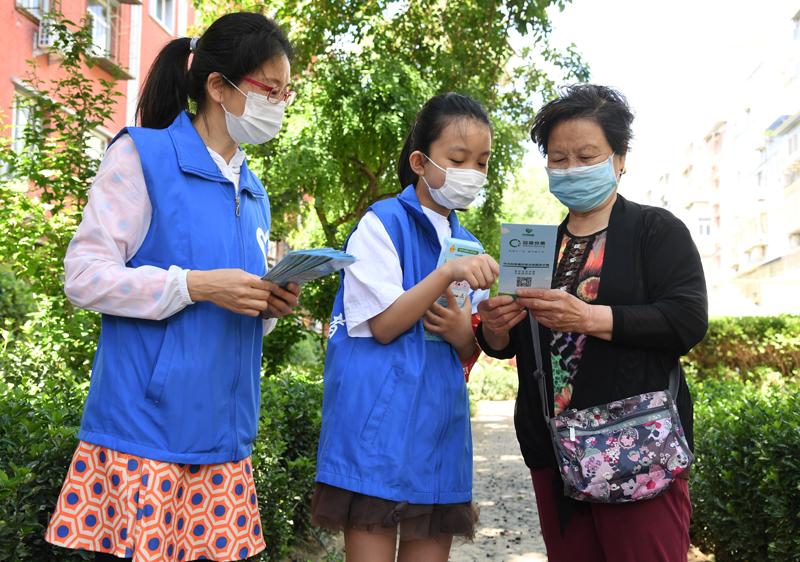 北京:公益小团员 社会献爱心