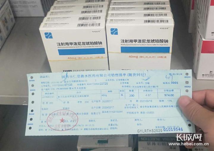 衡水市降低7种药品价格 单品种最大降幅90.93%