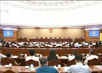 必威体育人大常委会第十七次会议闭幕