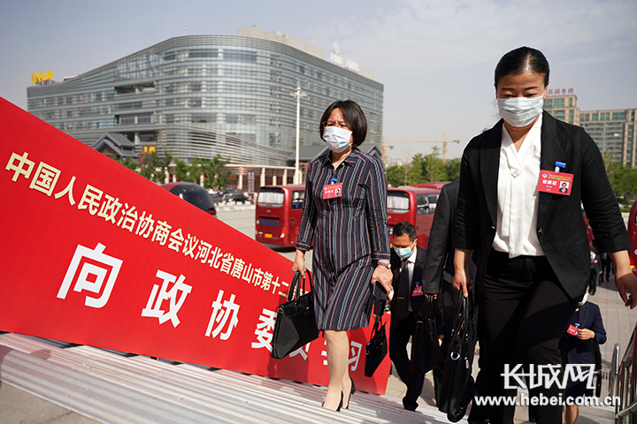 唐山市政协十二届四次会议开幕