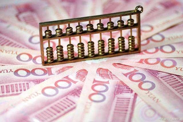 大額現金管理不會明顯影響公眾日常經濟活動