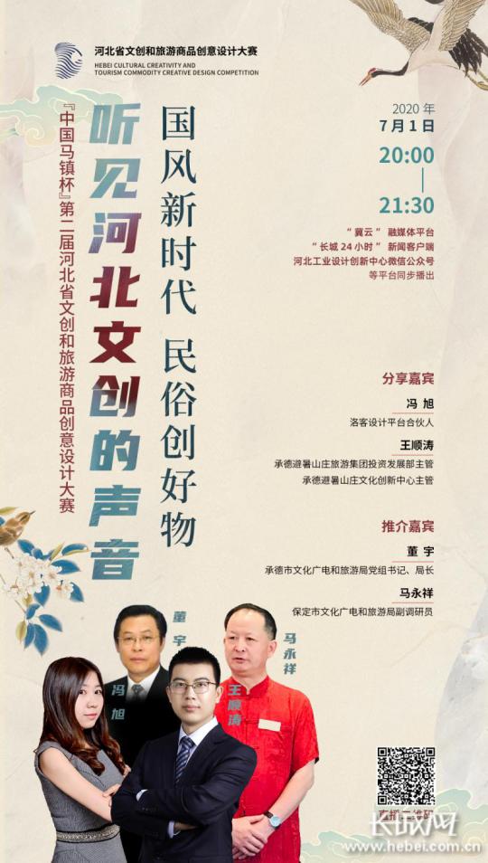 冯旭:优秀传统文化的继承是创新