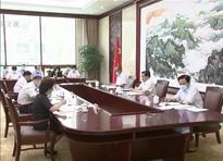 省人大常委会党组扩大会议强调 以全面从严治党新成效 推动人大工作务实创新发展