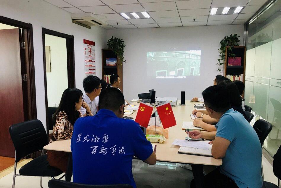 新华保险廊坊中支党支部组织庆祝