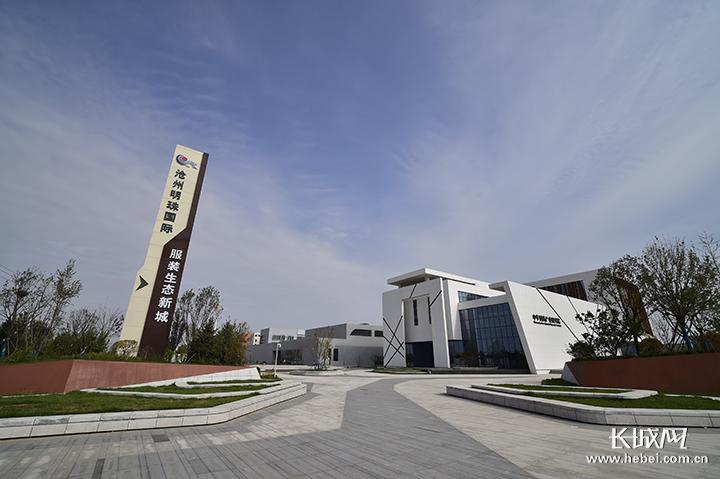 滄州服裝產業入駐明珠生態新城