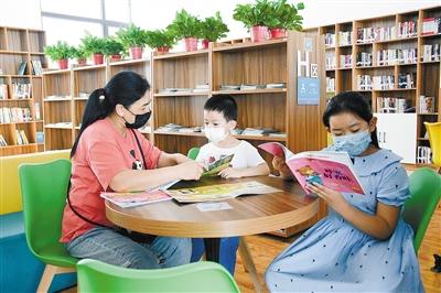 三河市芳瀾公益圖書館恢復對外開放