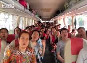 崇礼森林音乐会vlog①|出发,我们来了!