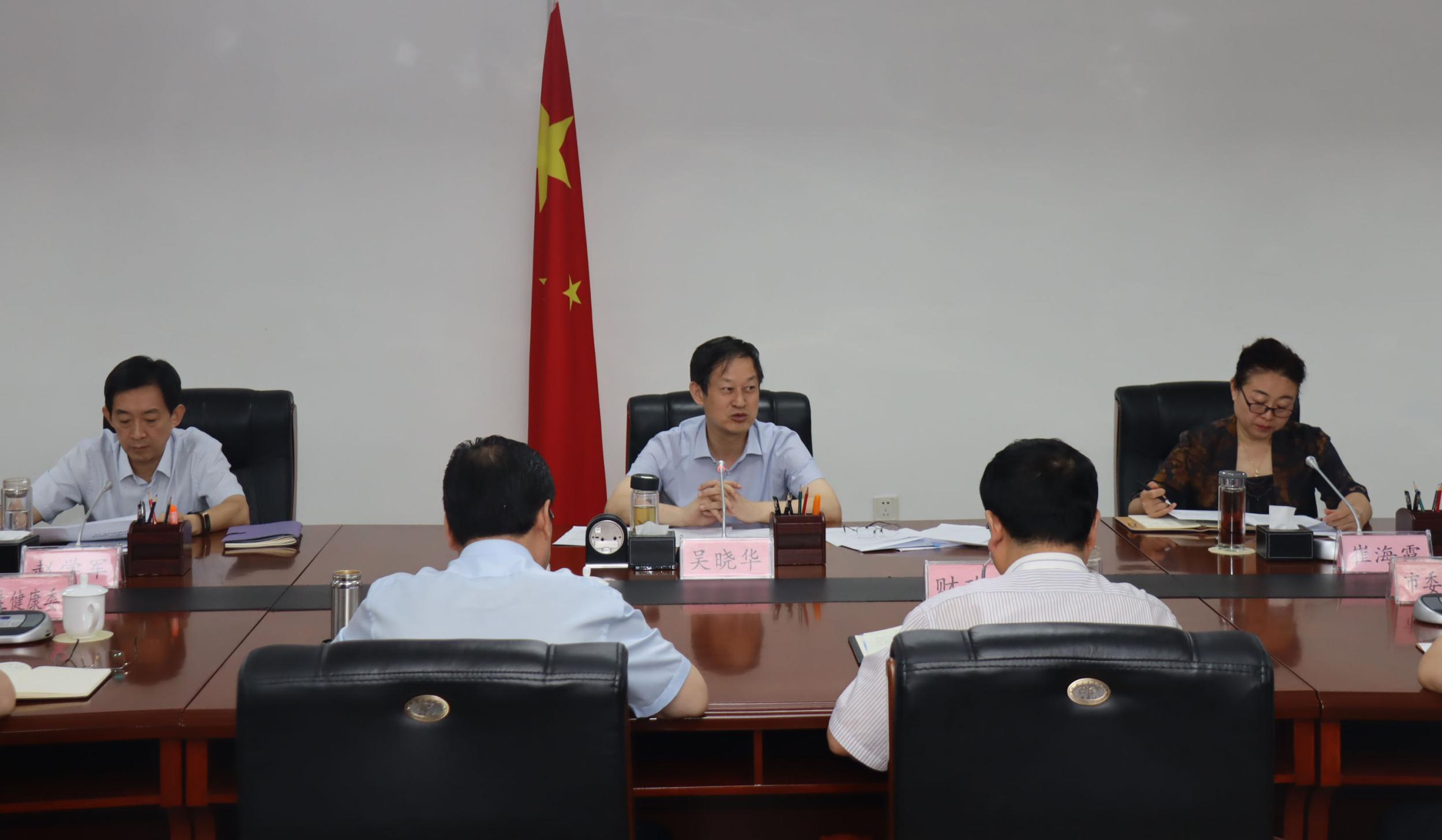 吳曉華主持召開推動職業教育加快發展座談會