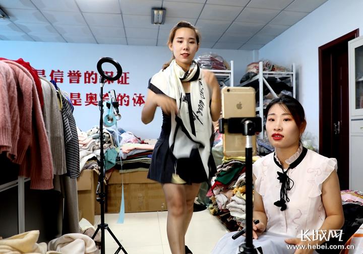 【危中寻机看亮点|网红经济探析】河北清河县前7月网络零售额4