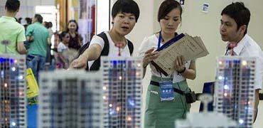 報告稱9月中國新房找房熱度環比跌1.7%
