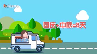 MG動畫丨寶藏唐山,十一特別快遞!