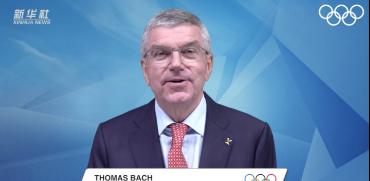 國際武聯成立30周年 國際奧委會主席巴赫祝賀