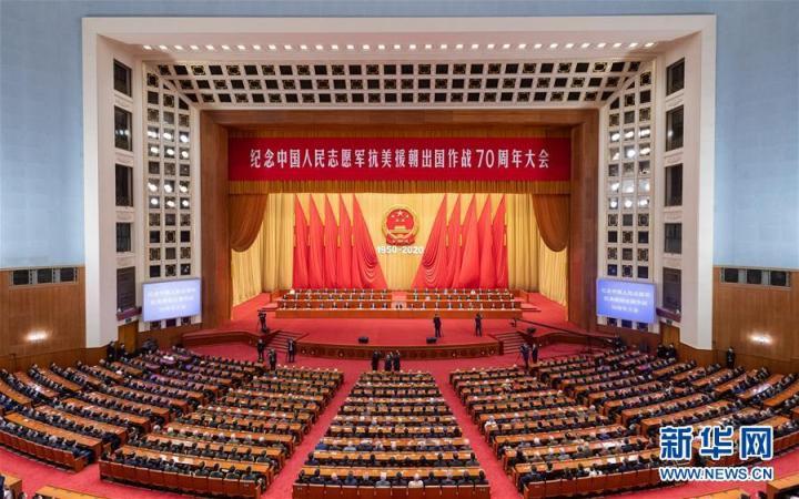 【地评线】渤海潮评论:铭记伟大胜利,推进伟大事业