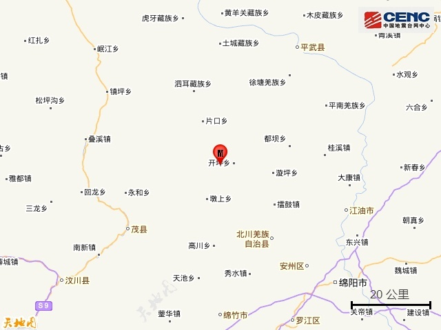 四川绵阳市北川县发生3.0级地震