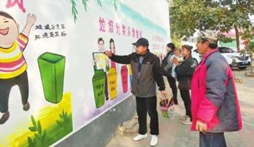 邢台任泽区:垃圾分类绘画上墙 展现文明新理念