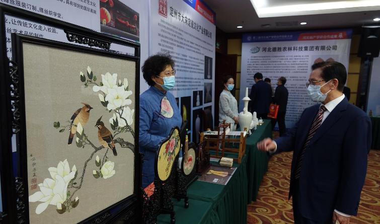 第二届河北省产学研合作创新大会在定州举行
