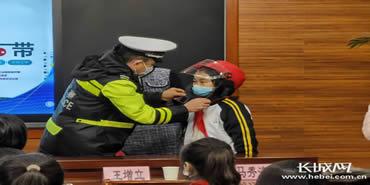 石家庄新华交警启动一盔一带进校园活动
