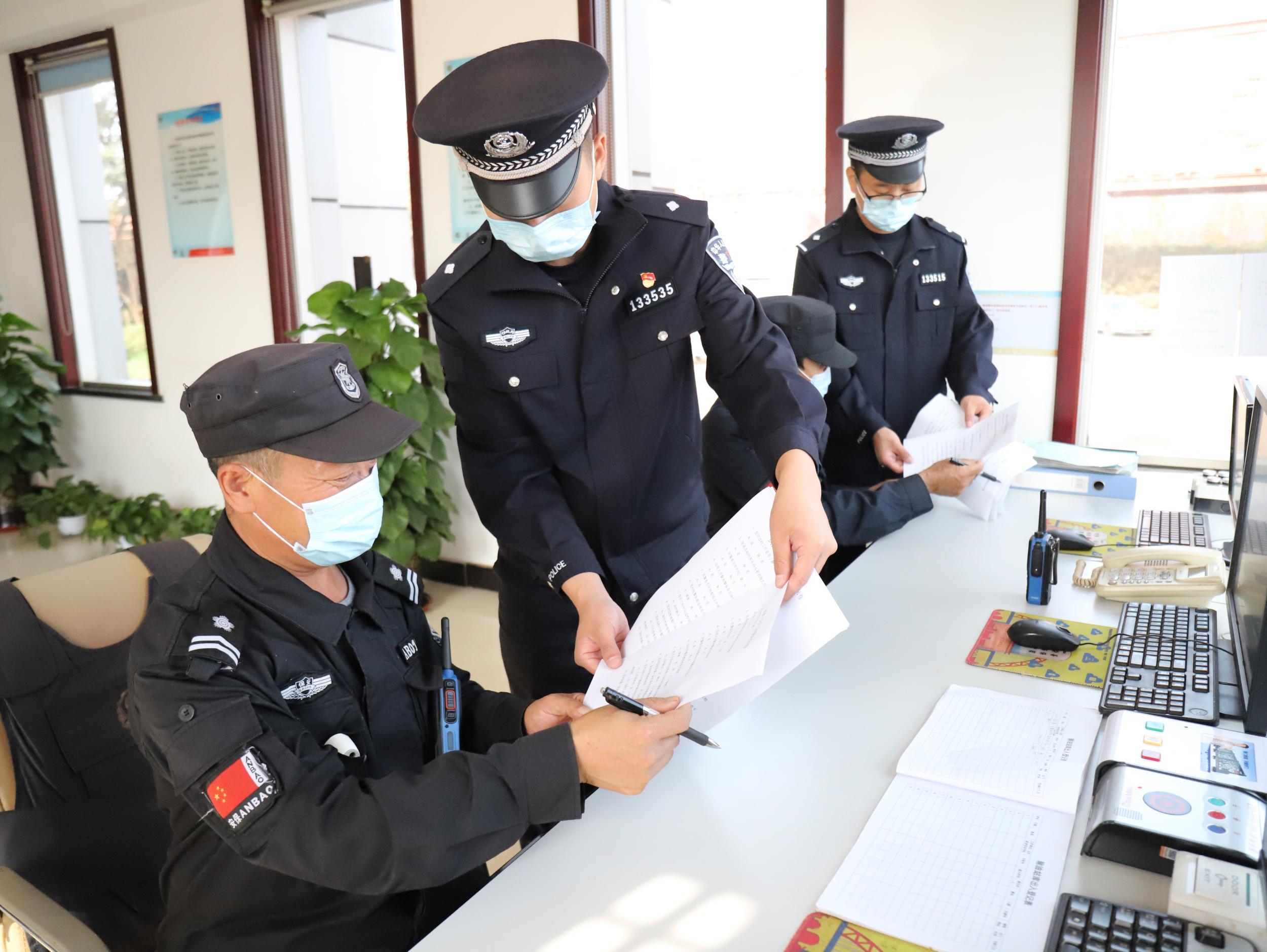 """曹妃甸邊檢站組織""""開門評警""""活動"""