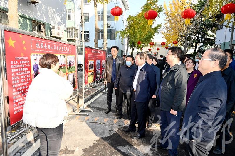 邯鄲開展2020年老舊小區改造第三次觀摩評比活動