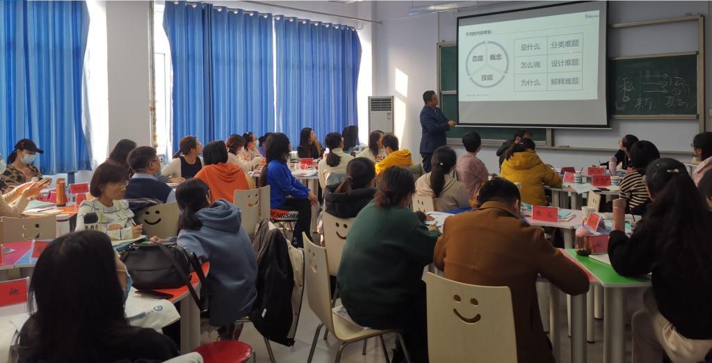 """衡水學院舉辦""""五步優化教學設計"""" 工作坊"""