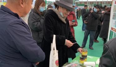 辛集农产品闪亮北方秋冬季设施蔬菜大会