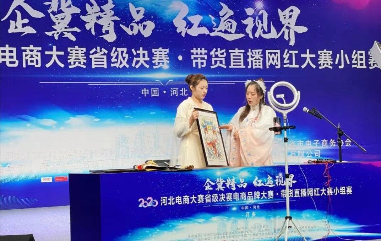 河北電商大賽省級決賽衡水市共斬獲18個獎項